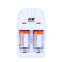 2 baterie ładowalne Cr2 200 mAh - z uniwersalną inteligentną ładowarką Cr2 / CR123A