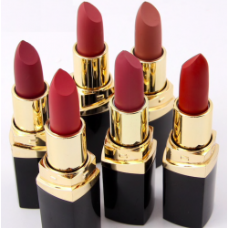Nude matte long-lasting lipstick