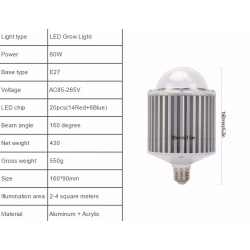 60W 120W 180W LED COB grow lamp light indoor hydroponic